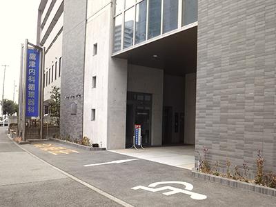 緊急駐車スペース